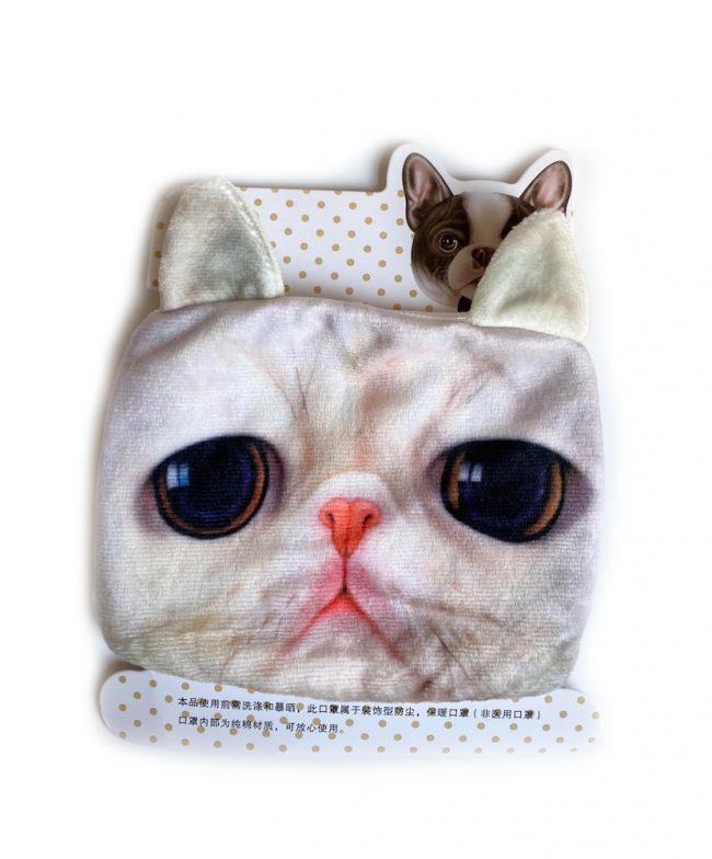 Yellow Kitty Cat Face Mask
