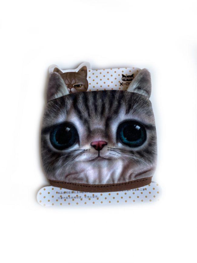 Tabby Cat Face Mask