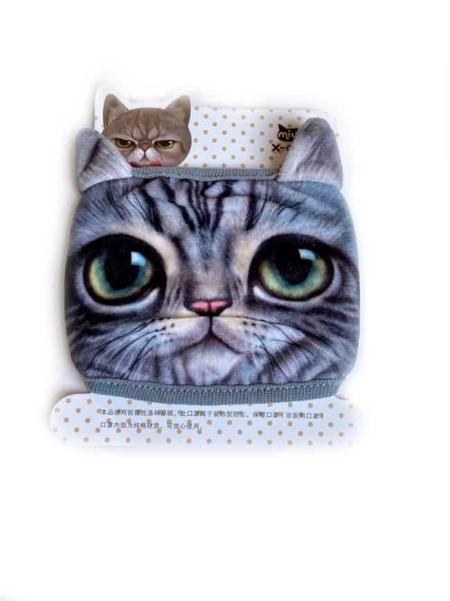 Gray Kitty Cat Face Mask